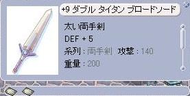 e0159225_2012266.jpg