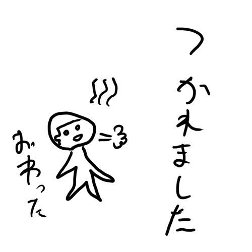c0163330_156034.jpg