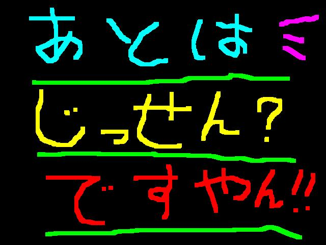f0056935_19541897.jpg