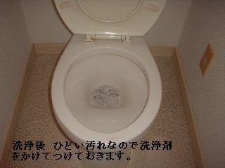 f0031037_18262171.jpg