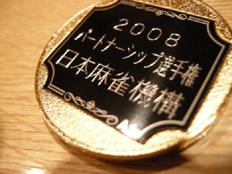 b0007139_2074882.jpg