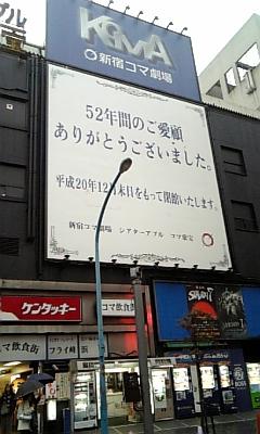 古い建物_f0008555_18102100.jpg