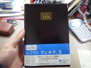 b0082459_1837525.jpg
