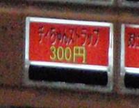 f0056567_5121294.jpg