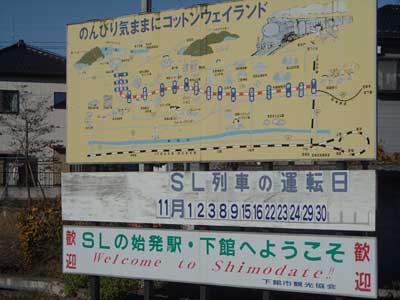 益子散歩 その1_e0097770_1213691.jpg