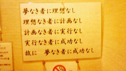 f0195874_157363.jpg