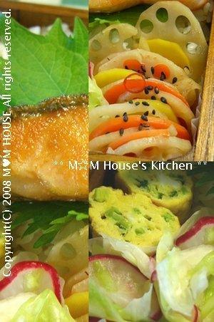 今週も、がんばりましょう~☆今日のお弁当♪_c0139375_14134951.jpg