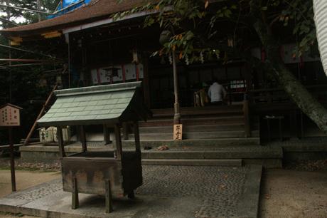 【水難除け】  廣瀬神社_a0045381_13583813.jpg