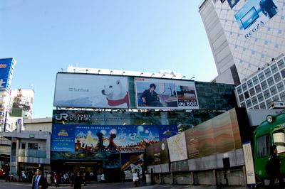 11月25日(火)今日の渋谷109前交差点_b0056983_144764.jpg