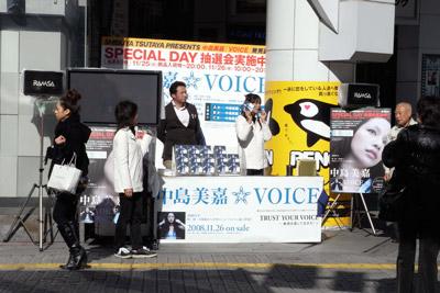 11月25日(火)今日の渋谷109前交差点_b0056983_1654192.jpg