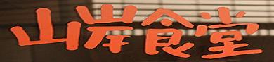 f0191986_16154688.jpg