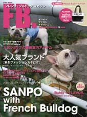 雑誌掲載_f0155891_1929334.jpg