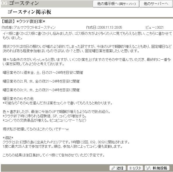 b0069797_885198.jpg