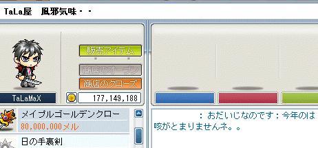 f0127202_14101069.jpg