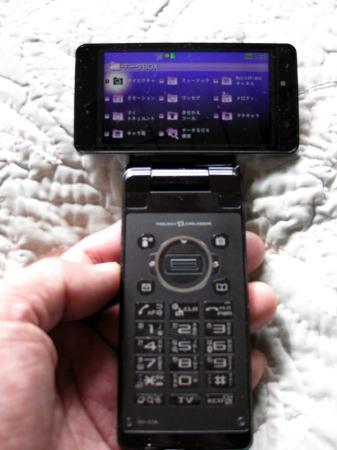 新型携帯電話_d0025421_13375179.jpg