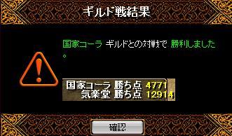 f0152131_23445182.jpg