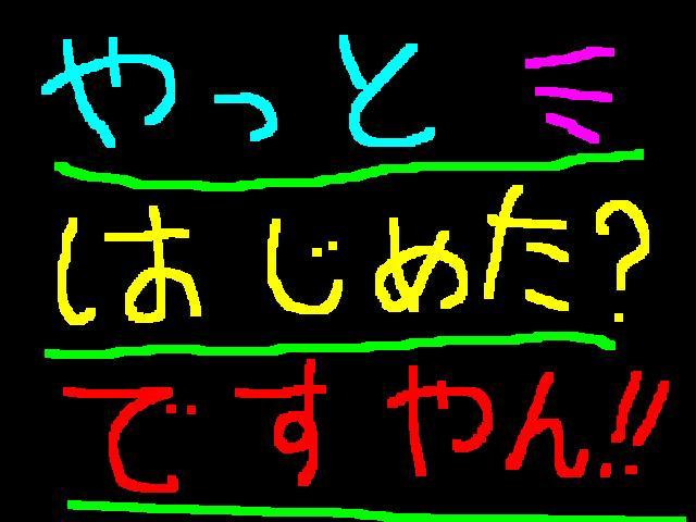 f0056935_14143156.jpg