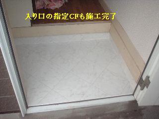 f0031037_2113624.jpg