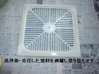 f0031037_214411.jpg