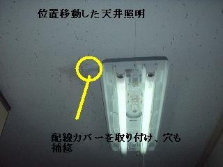 f0031037_2147780.jpg