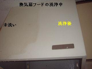 f0031037_2148343.jpg