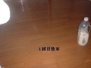f0031037_21505437.jpg
