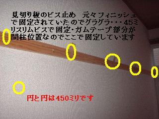 f0031037_2194143.jpg