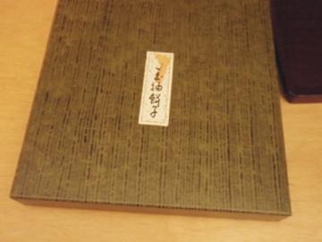 長井均 漆展-2_b0132442_14334075.jpg