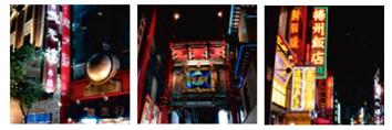 中華街_d0129249_21211611.jpg