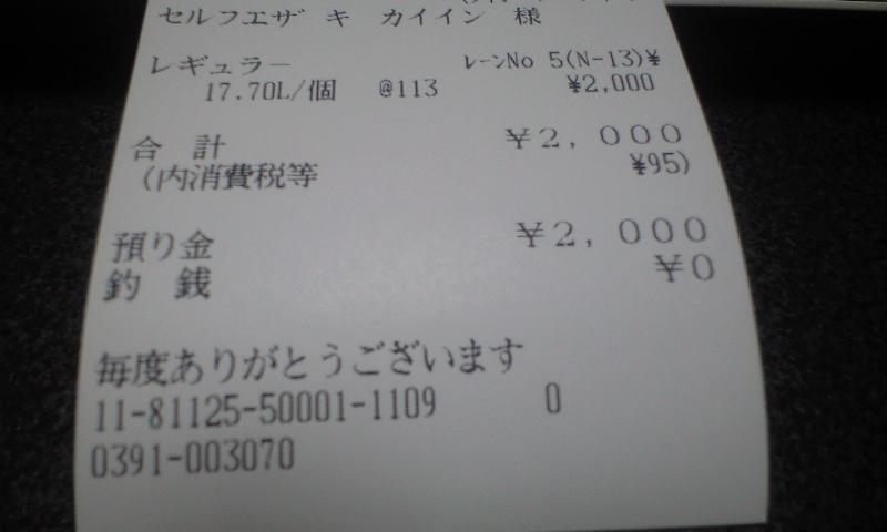 f0108049_19442969.jpg