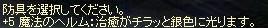a0102456_19555152.jpg