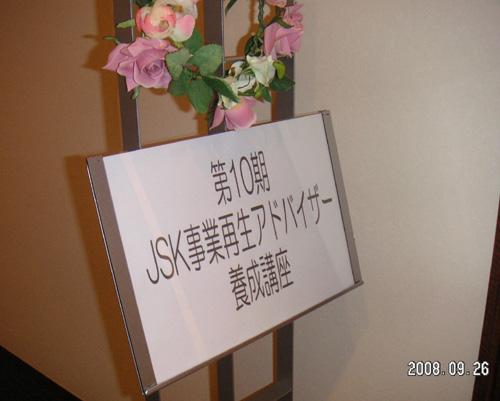 c0125756_15433690.jpg
