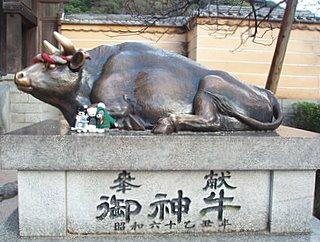 太宰府_a0092659_164413.jpg