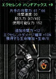b0149467_1910254.jpg