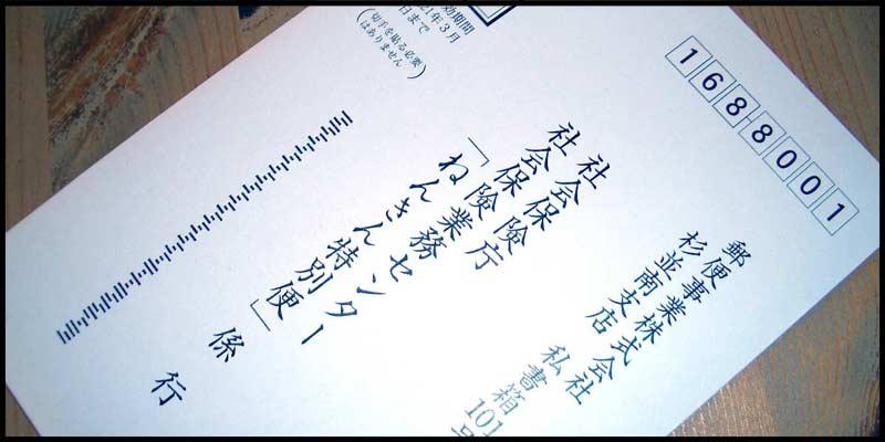 久々の旧姓!_f0119369_20512060.jpg