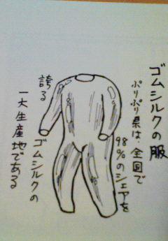 b0059770_2151734.jpg