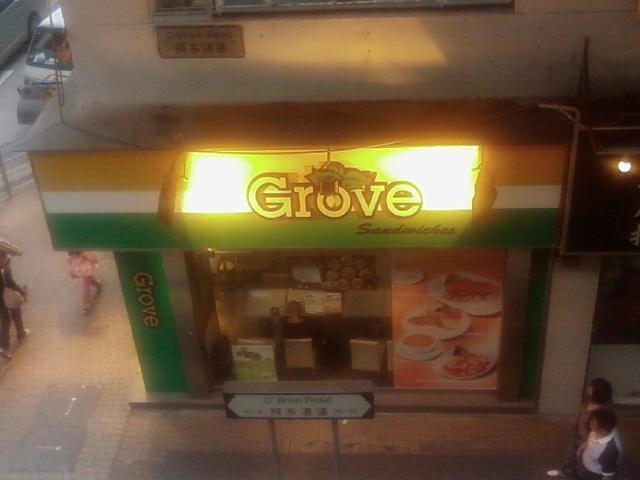 GROVE SANDWICHES@湾仔_e0155771_1815243.jpg