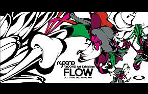 『OAKLEY STORE ART EXHIBITION 「FLOW」 ART: RYOONO』_e0124490_17262657.jpg