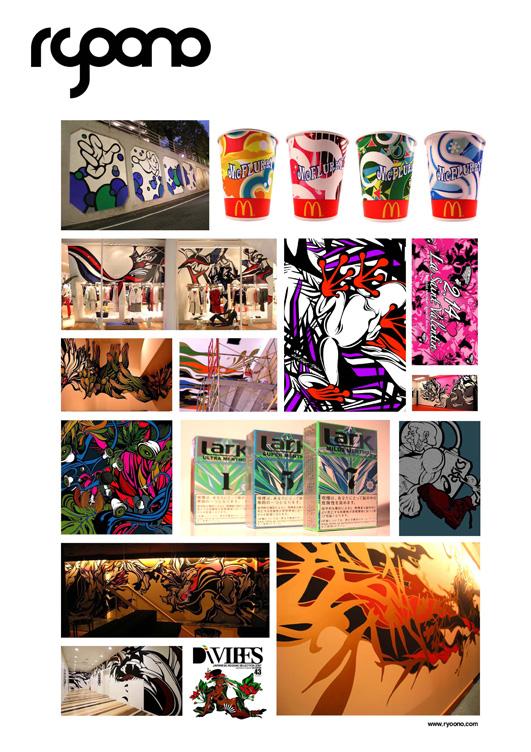 『OAKLEY STORE ART EXHIBITION 「FLOW」 ART: RYOONO』_e0124490_17281010.jpg