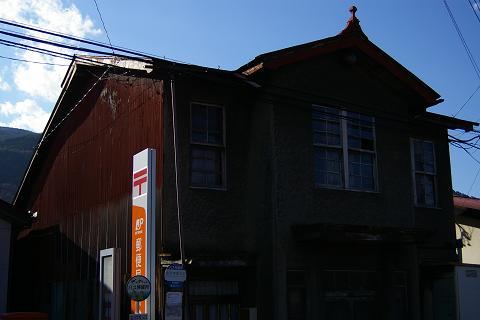 郵便局の古民家。_f0163491_22254958.jpg