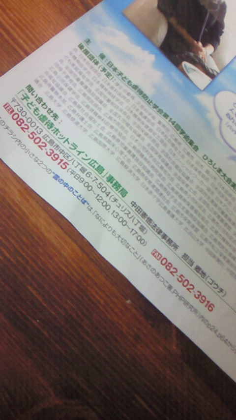 c0100600_2011097.jpg