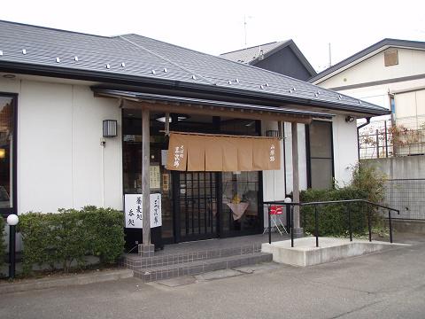そば処 三次郎_b0074601_2203593.jpg