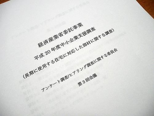 b0014003_205790.jpg
