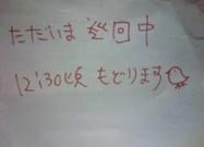 d0035307_1811128.jpg