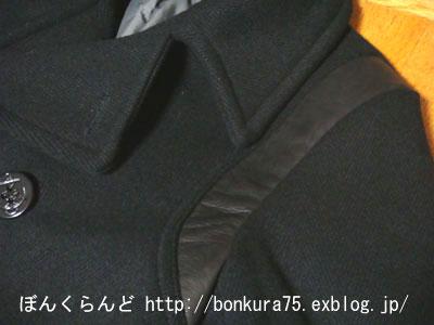 b0080809_18461567.jpg