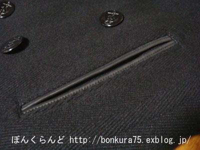 b0080809_184652.jpg
