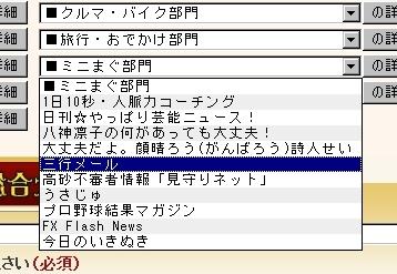 b0036414_857975.jpg