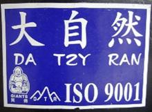 a0043520_22353517.jpg