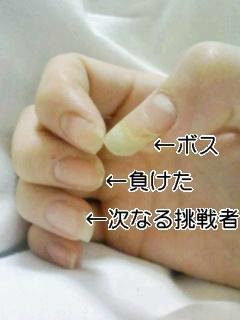 b0149320_19143930.jpg
