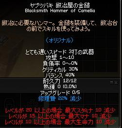 c0069320_10461387.jpg